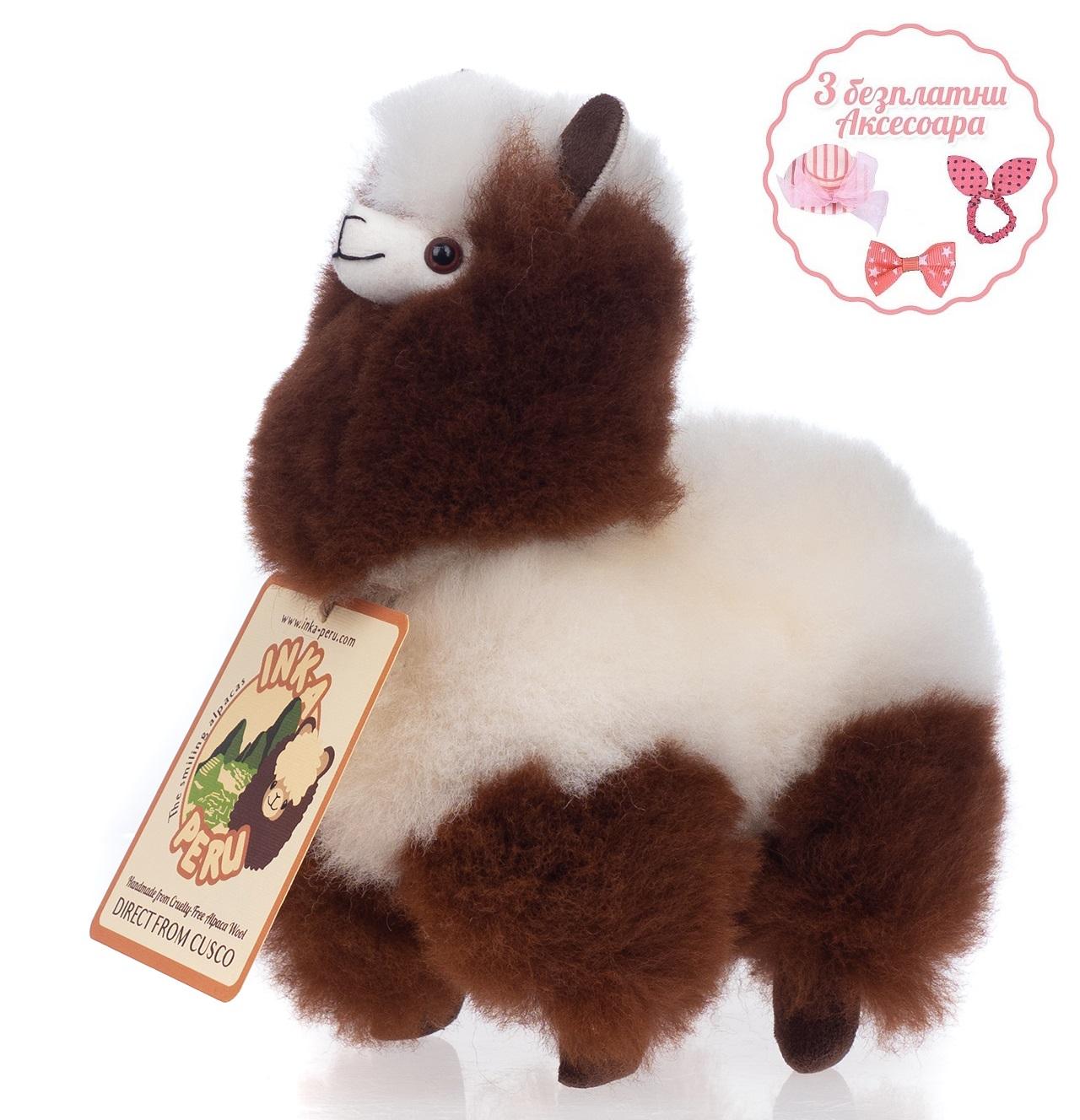 снимка на Усмихната алпака – малка,  см, Захарен Памук