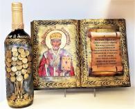 снимка на Бутилка вино с надпис