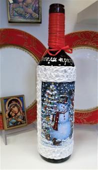 Коледна бутилка с вино