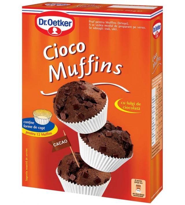 Шоколадови мъфини с парч. шоколад