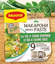 снимка на Маги Фикс Макарони зелени зеленчуци гр.