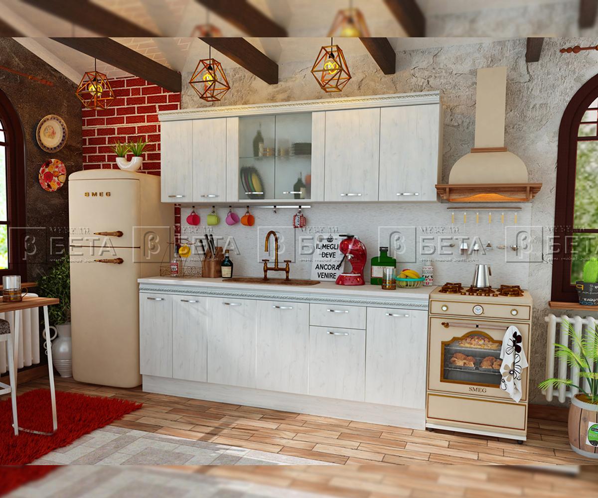 Холна секция Ава – Smart Home