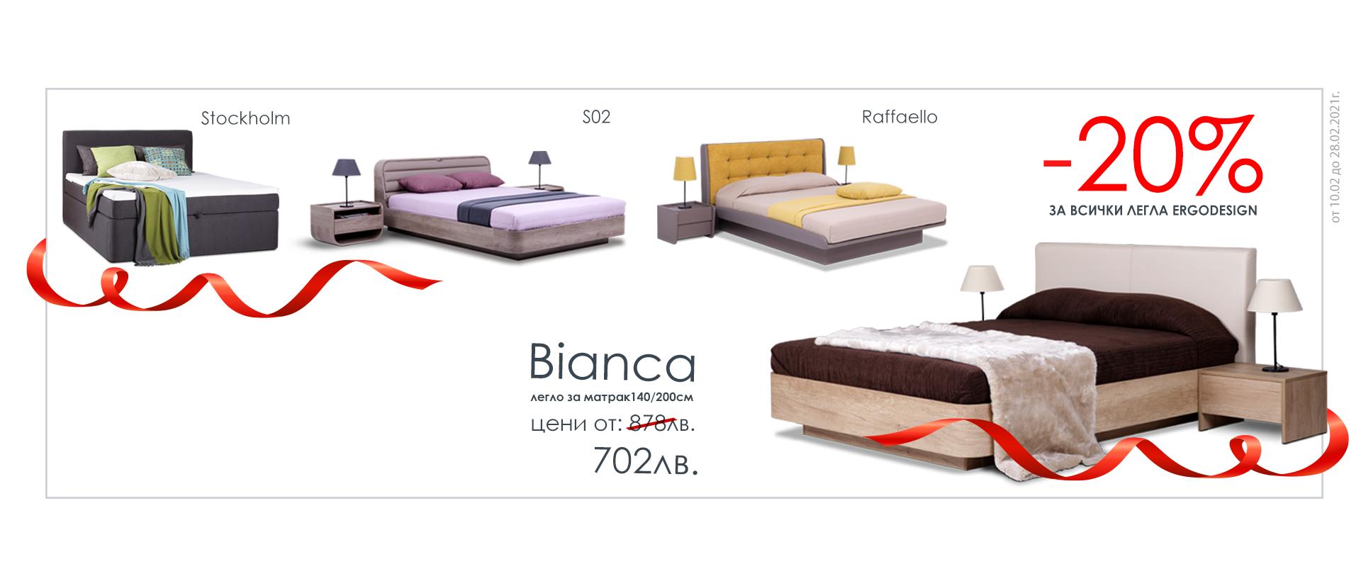 снимка на Легло със заоблени ръбове Бианка