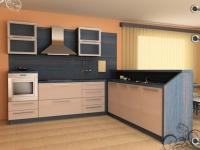 снимка на Модерна кухня