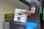 Преместване на товари с опаковане на кашони