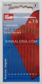 Ръчни игли за памук №1-5