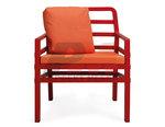 Градински дизайнерски дизайнерски столове от пластмаса