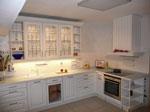 Поръчки на кухня 5-2616