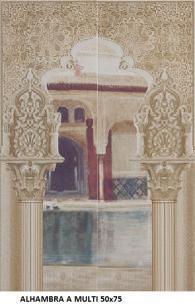 снимка на Серия Alhambra