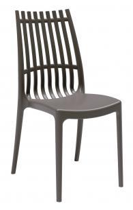 Оригинален модел дизайнерски стол за открито