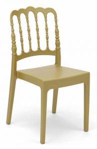 Имитация на кетъринг стол от полипропилен
