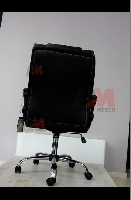 вносни офис столове  с кожа или дамаска луксозно изпълнение