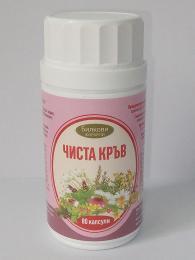"""""""ЖЛЕЗИ и ЛИМФА""""(ЖиЛ)"""